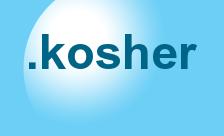 Купить домен .kosher