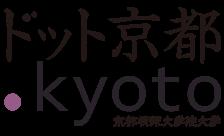 Купить домен .kyoto