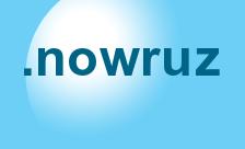 Купить домен .nowruz