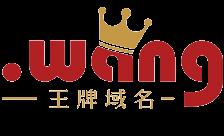 Купить домен .wang