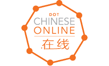 Купить домен .在线