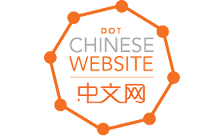 Купить домен .中文网