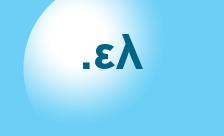 Купить домен .ελ