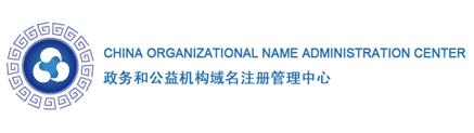 CONAC аккредитованный регистратор
