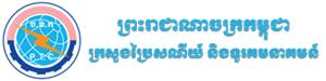 Cambodia MPTC аккредитованный регистратор